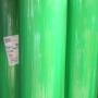 พลาสติกเป่าลม ทึบสีเขียว 0.20*54นิ้ว*100Y