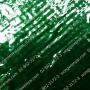 ผ้าฟอยล์ เยอรมัน สีเขียว