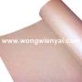 กระดาษน้ำตาล กระดาษห่อพัสดุ 110 แกรม 47x35 นิ้ว 500 แผ่น/รีม